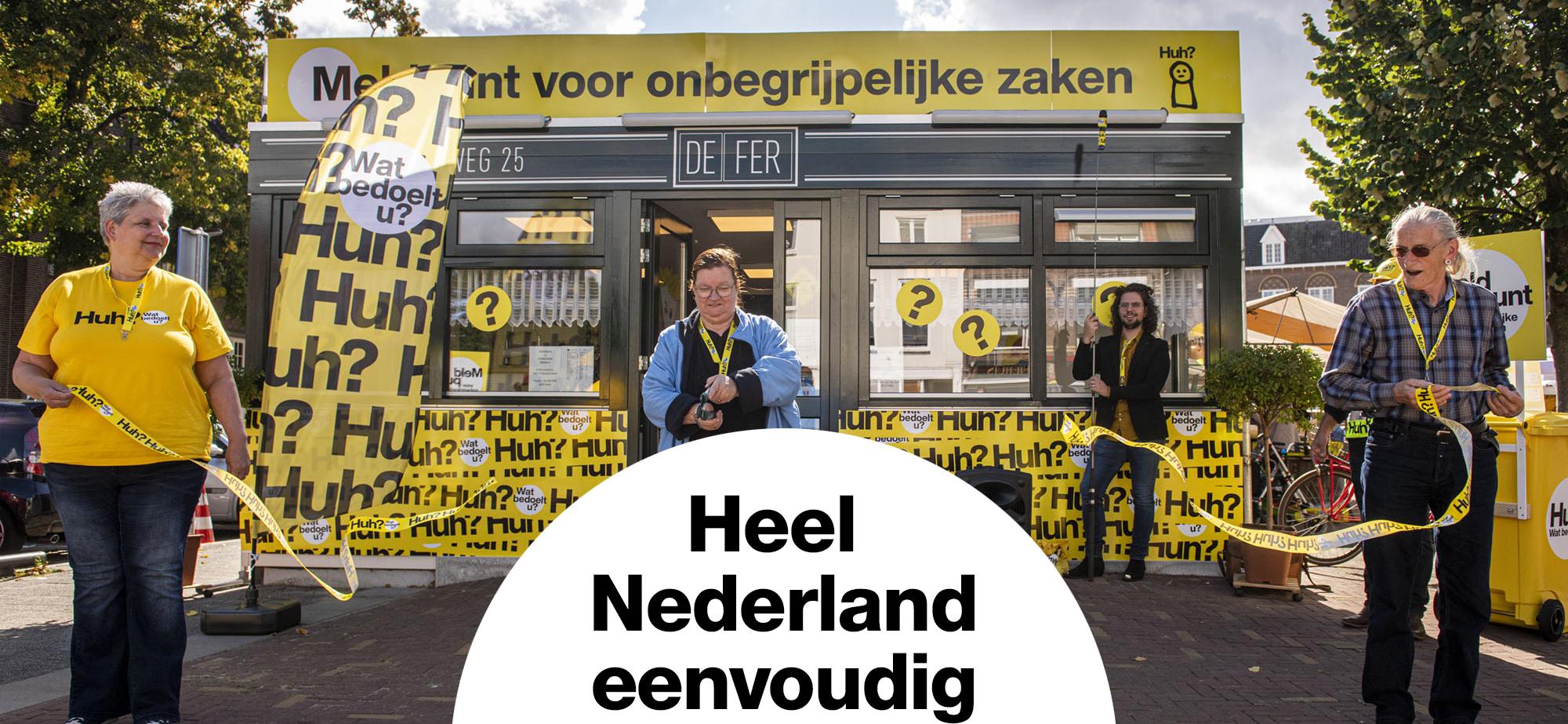 LOCATIE: Breda - DATUM: 20/09/05 - FOTOGRAAF: Pix4Profs/Edwin Wiekens - OMSCHRIJVING: Op dinsdag 8 september is het Wereldalfabetiseringsdag. Die dag is een ideaal moment om aandacht te vragen voor de aanpak van laaggeletterdheid. Daarom is vandaag de opening van het meldpunt Huh? Wat bedoelt u? Onbegrijpelijke taal vereenvoudigen voor die mensen in de samenleving die dat nodig hebben