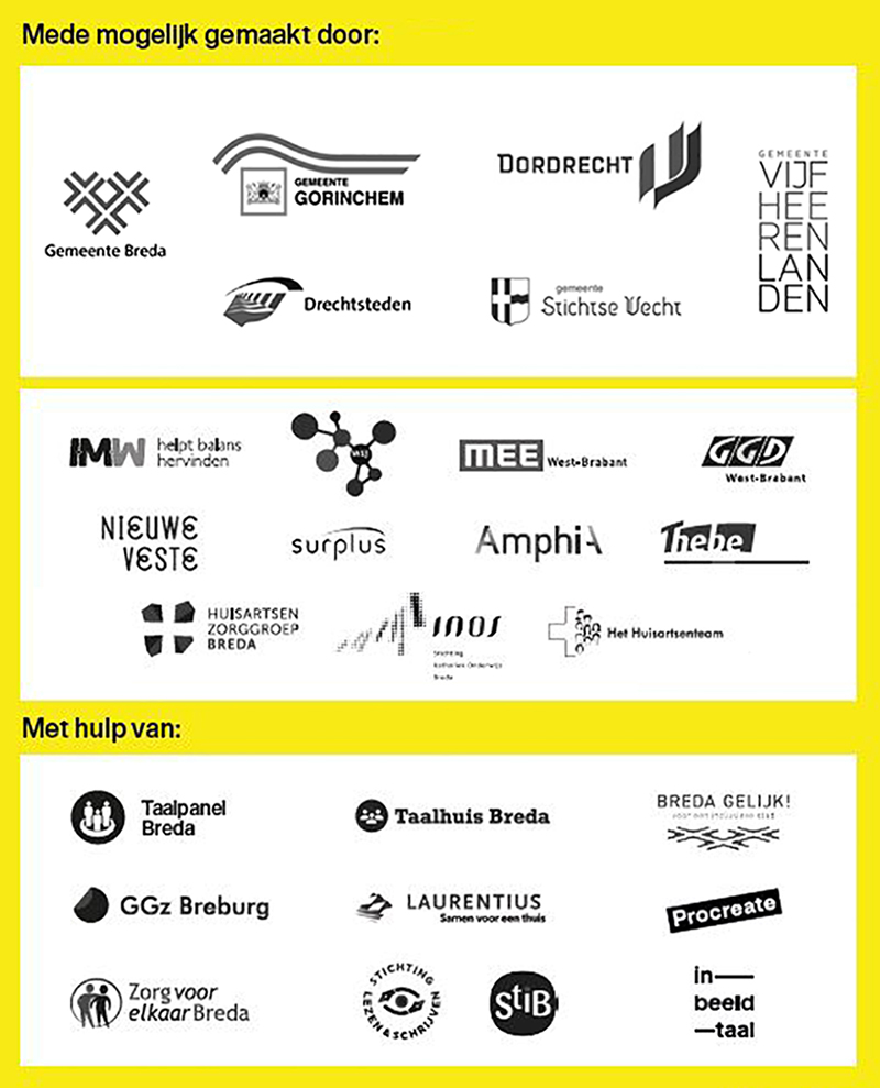 logolijst-huh